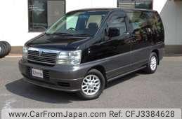 Nissan Elgrand 1997