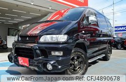 mitsubishi-delica-spacegear-2005-5232-car_92ea6e86-0421-4df3-a611-63a1666100bb