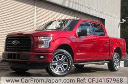 ford-f150-2015-45342-car_94a19d86-2031-4043-993f-ea29a8a32a1f