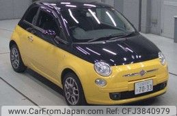 Fiat Others 2012
