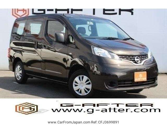 nissan-nv200-vanette-van-2018-16012-car_960fee31-bda2-4721-b402-f79019c0cdc8