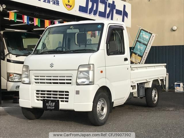 suzuki-carry-truck-2010-3947-car_97c0b9ea-153c-46df-86c6-06de87d1a937