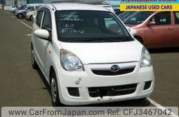 Big Promotion For Used Daihatsu Mira For Sale Buy Now
