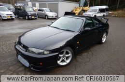 nissan-skyline-coupe-1995-38947-car_99519b09-d76e-4166-8505-c52c38f9961e