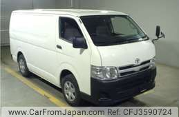 Used Toyota Hiace Van For Sale 4WD | CAR FROM JAPAN