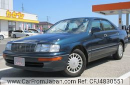 toyota-crown-1993-3856-car_9ac92fb5-d63b-4d57-ae10-440ed5be763a
