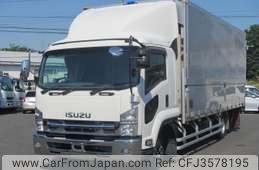 Isuzu Forward 2014