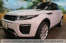 Land Rover Others 2016