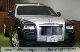 rolls-royce-rollsroyce-others-2013-205553-car_9baabf1d-7fcc-4e46-a5e7-f2783fae0197