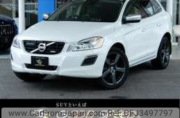 Used Volvo XC60 2013 For Sale At Best Prices - From Japan Directly