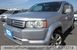 honda-crossroad-2008-2290-car_9fd1683c-36be-4e97-9550-5cfdee0c5a6d