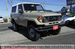 toyota-land-cruiser-1991-22341-car_a0ba4bc2-b772-465f-88bb-bc5ec4f094b1