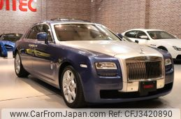Rolls-Royce Others 2010