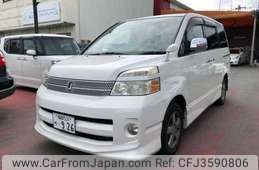Used Toyota Voxy For Sale | CAR FROM JAPAN