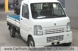 suzuki-carry-truck-2012-1400-car_a333057f-2539-4624-8cfd-c3d4d86add26