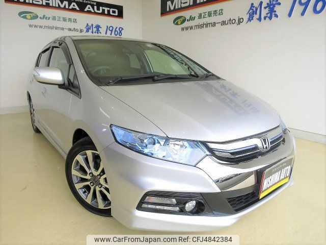 honda-insight-2013-9195-car_a504a327-eb4f-4815-a676-602f25ec359c