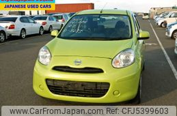 nissan-march-2011-350-car_a54b1fe8-b28b-42e1-b848-16f00f15ad68