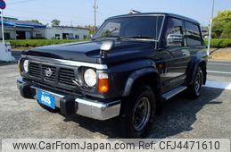nissan-safari-1992-14761-car_a72f1fa5-d301-469a-bb06-f8a116463894