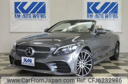 mercedes-benz-c-class-convertible-2019-62917-car_a8f35d67-b776-4e2e-a718-a909d0f0b87b