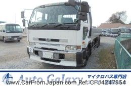 nissan-big-thumb-1997-38790-car_aa295c53-ddae-458c-b35b-981ae6509fb8