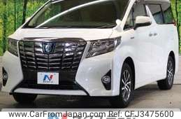 Toyota Alphard Hybrid 2016