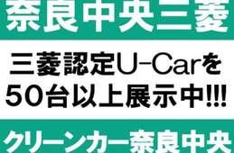 Daihatsu Tanto Exe Custom 2010