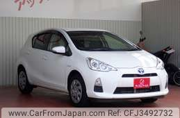 Japanese Used Toyota Aqua for Sale  Best Value for Money