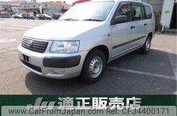 Toyota Succeed Van 2013