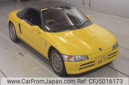 honda-beat-1991-3989-car_b0fcf248-90e7-406a-8839-ea6e85fb2715
