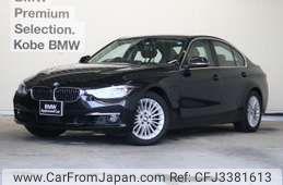 BMW 3 Series 2017