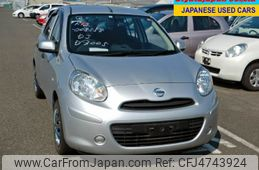 nissan-march-2011-350-car_b4d62364-555e-45e8-ac2f-122cc00a29f1