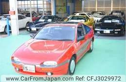 Used Nissan Sunny For Sale | CAR FROM JAPAN