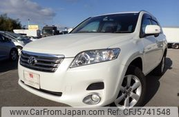toyota-vanguard-2009-5546-car_b658d8f3-3d6f-4071-a1be-9181b8fc42b2