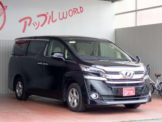 Used Toyota Vellfire 2016 Mar Agh30 0061512 In Good Condition For Sale