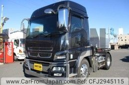Mitsubishi Fuso Super Great 2011