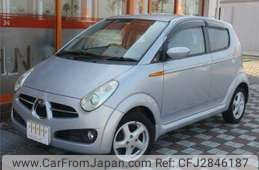 Subaru R2 2003