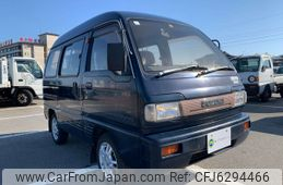 suzuki-carry-van-1991-2710-car_b9820123-75a8-450a-aee2-88541c5828d2