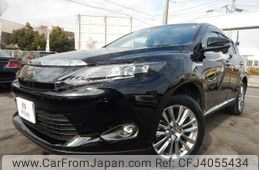 Toyota Harrier Hybrid 2017