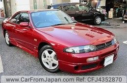 Nissan Skyline Coupe 1993
