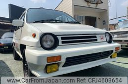 honda-city-1984-26918-car_be17095e-277e-4f98-8ab8-9c24eb9d2dfd