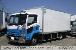 isuzu-forward-2014-29511-car_bfa28e4c-5d06-460e-8ff3-6e195f2e2a46