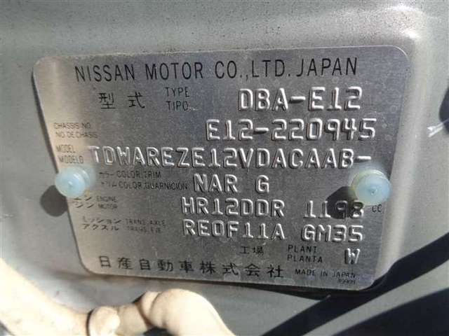 nissan-note-2014-4902-car_c1f12487-9021-4b6e-8b50-2cde74585771