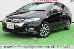 honda-insight-2012-6204-car_c1fa9a10-a8d4-4d85-a3ab-6551454ed9bd