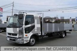 Mitsubishi Fuso Fuso Others 2020