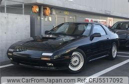 mazda-rx-7-1990-25692-car_c2a3ae72-3739-426d-be08-c2ea24a59871