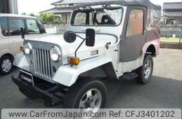 Used Mitsubishi Jeep For Sale At Best Prices - From Japan Directly