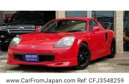 toyota-mr-s-2000-8717-car_c636a977-e6ee-43fc-a612-6e405966464b