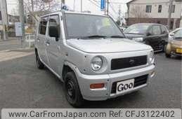Daihatsu Naked 2000