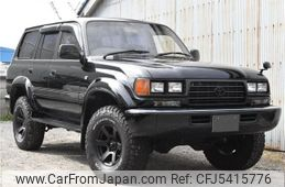 toyota-land-cruiser-1993-22497-car_c6afb27e-04ba-4990-a9bf-73303b6e9a34