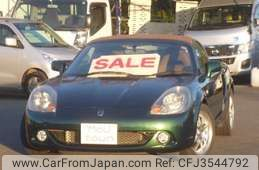 Toyota MR-S 2006